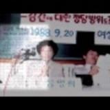 한국여성의전화30년 여성인권운동30년