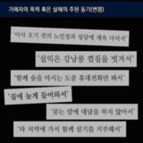 160531_화요논평_가폭목적조항_3.png