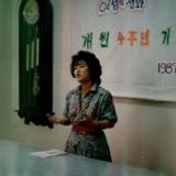 1987 성폭력 자료집 ; 성폭력 인권지원 사례집