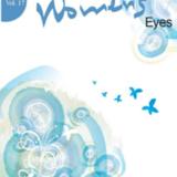 Through Women's Eyes (1992-2008)