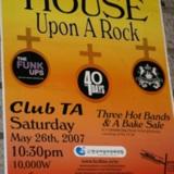 2007 국제연대 ; HOUSE Upon A Rock[포스터]