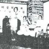 1984 1주년 기념식