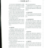 37_페이지_13.jpg