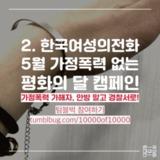 170523_화요논평 (15).png