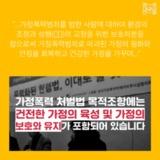 170523_화요논평 (6).png