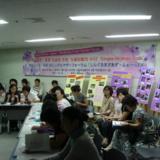 한.일.홍콩 싱글맘들의 수다 [자료집]
