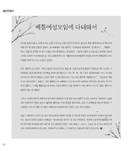 Pages from 2012 봄호_시안용.jpg
