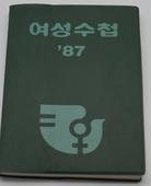 크기변환_사본 -1987.jpg