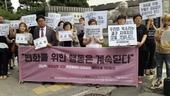 20160727_강남역추모자인권침해집단소송기자회견3.jpg