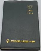 크기변환_사본 -1995.jpg