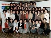 19841121 1기 여성학당 수료.jpg