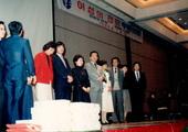 1984 - 2.jpg