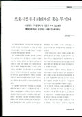37_페이지_11.jpg