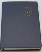 크기변환_사본 -1994.jpg