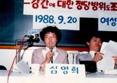19893.jpg