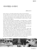 Pages from 베틀∏ 003.jpg