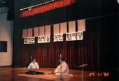 19921127 김보은·김진관 구명운동.jpg