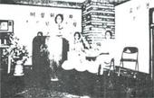 1984_OCR.jpg