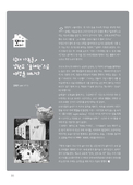 Pages from 91호_Page_1.jpg