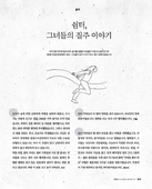 Pages from 베틀3_2호_웹발행용_용량압축_Page_1.jpg
