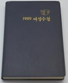 크기변환_사본 -1989.jpg