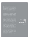 Pages from 91호_Page_2.jpg